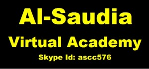 Al-Saudia Virtual Academy Pakistan